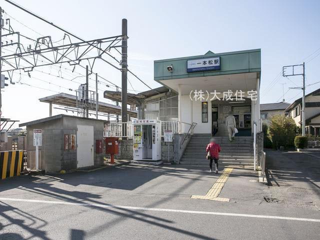 駅(3600m)-一本松駅(落ち着きのある駅です^^)